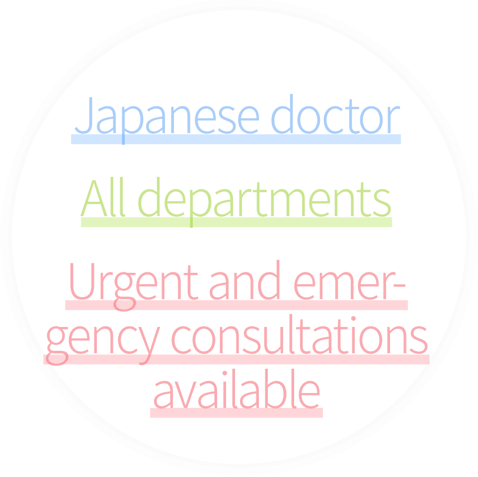 Japanese doctor All departments Urgent and emergency consultations available